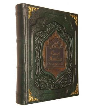 Омар Хайям и персидские поэты X - XVI вв (супер формат)